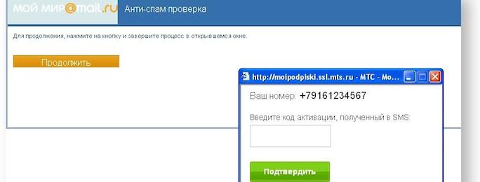 Обнаружен новый вирус, блокирующий доступ к сайтам
