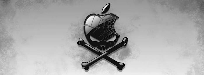 Очередные штрафы для Apple