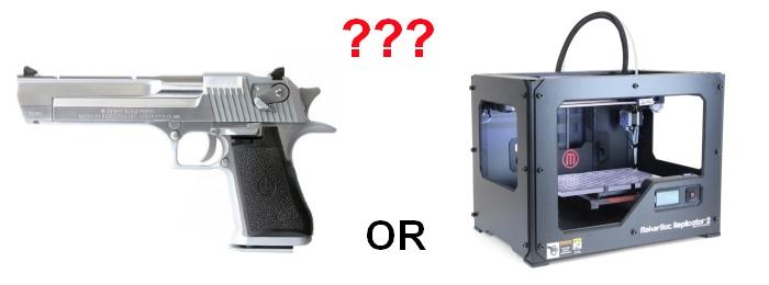 3D-принтер или пистолет: что изъяли английские полицейские?