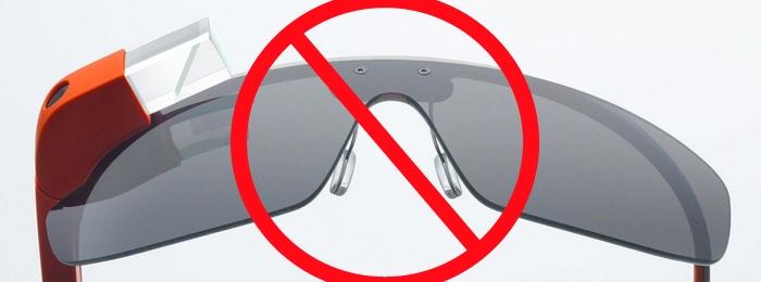 Почему нельзя водить машину в Google Glass?