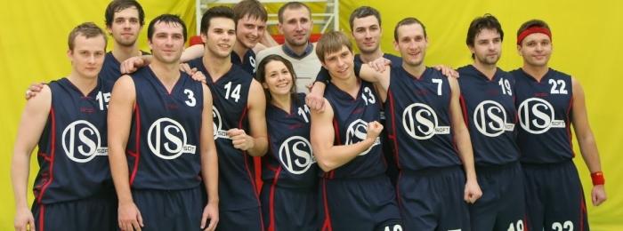 Баскетболисты ISsoft вновь взяли «золото» IT-Спартакиады!