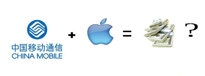 China Mobile и Apple подпишут соглашение о сотрудничестве?