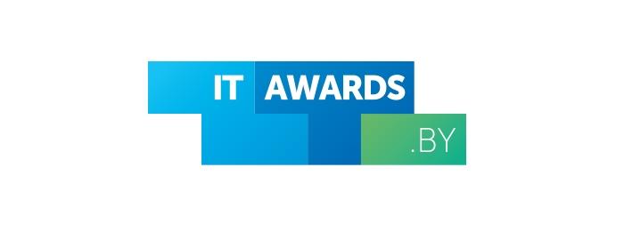 Наши на Belarusian IT Awards