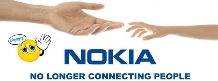 Мобильный бренд Nokia скоро исчезнет?