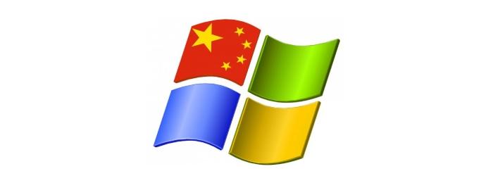 Разработка собственной китайской ОС завершится в октябре