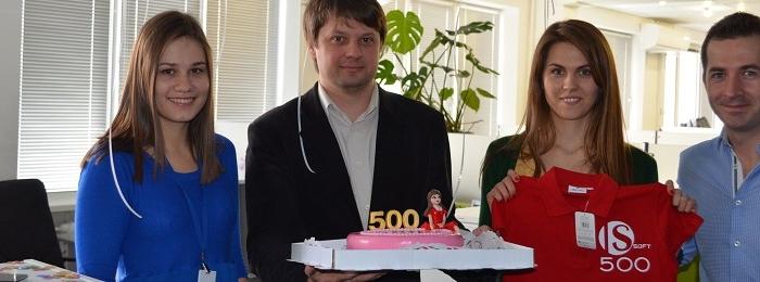 ISsoft отмечает юбилей: 500 сотрудников!