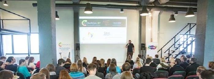 Конференция COMAQA.BY Conf#2 при поддержке ISsoft