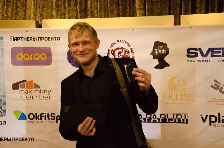 Александр Хмельков, занявший третье место.