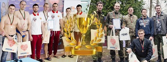 Еще пару медалей в копилку спортивных достижений ISsoft!
