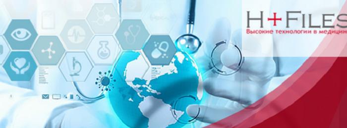Электронная медицина и программирование человека – 13 встреча H+Files
