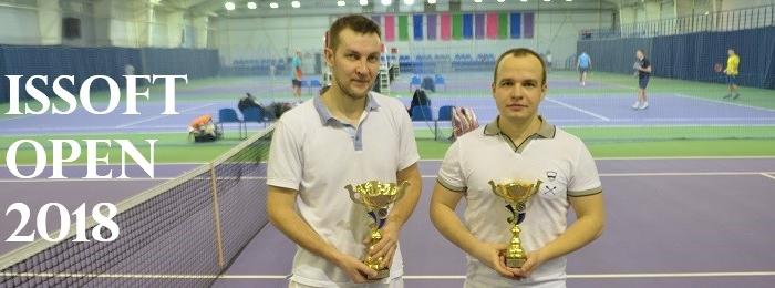 Три десятка иссофтовцев поучаствовали в корпоративном теннисном турнире