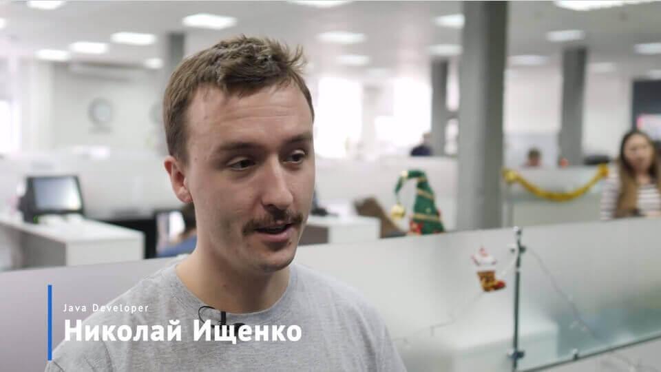 Инженер-программист ISsoft Николай Ищенко